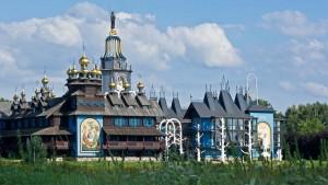 Glockenpalast Gifhorn